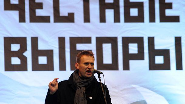 Алексей Навальный. Фото: AFP