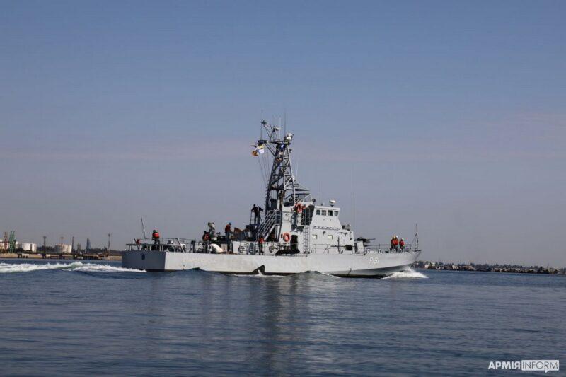 Як захистити морське узбережжя України