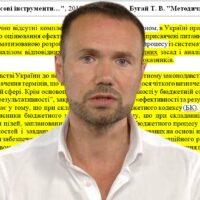 «Вовчий суд» постановив, що пошук плагіату в  роботах Шкарлета був незаконним