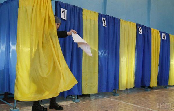 Картинки по запросу вибори у вр 2019