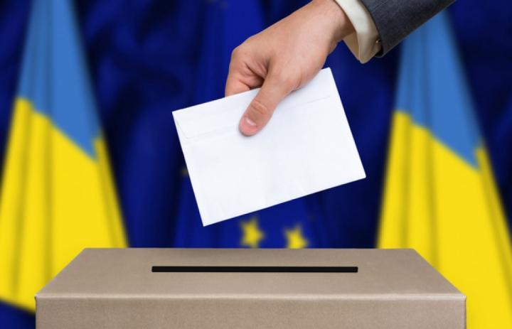 Кандидатов в президенты Украины осталось «всего» 39 (окончательный список)